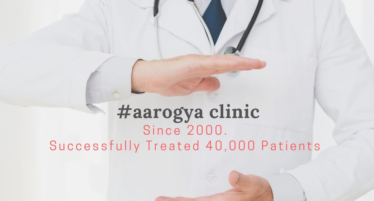 aarogya Homeopathy clinic in India