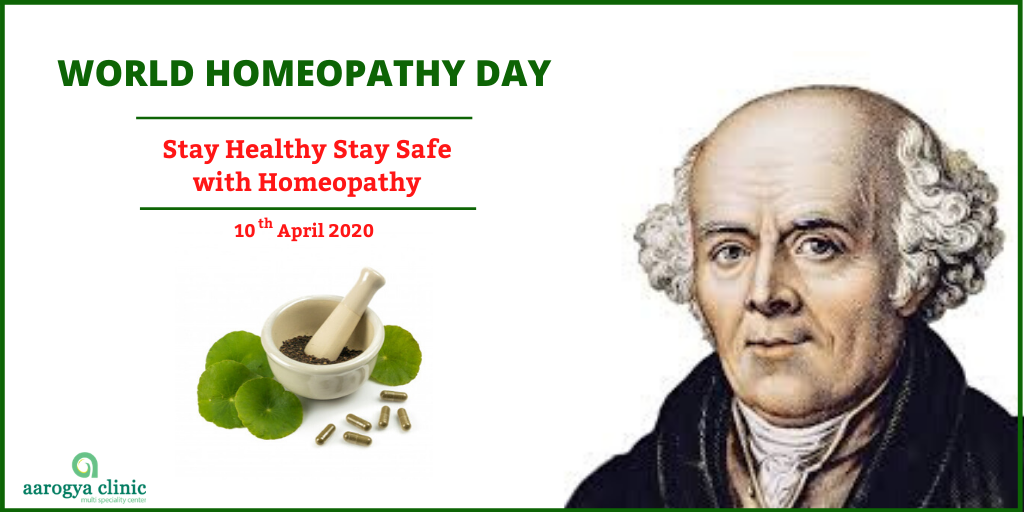 World Homeopathy Day |  Best Homeopathy Clinic Near Me in Vellore